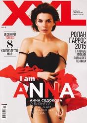 Anna Sedokova in XXL May 2015 (5 2015) Ukraine