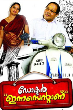 Doctor Innocent Aanu 2012 Watch Full Malayalam Movie Online