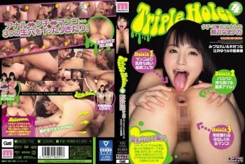 MIGD-740 - Kimura Tsuna, Mizuna Rei, Nakazato Miho, Tsujii Yuu - Triple Holes 4: The Luxury Ways Of Using A Mouth, Pussy, & Ass