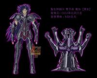 Gemini Saga Surplis EX CsNmETbx