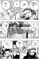 One Piece Manga 671 Spoiler Pics  AalgJHnR