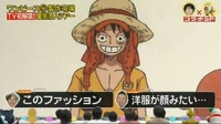 One Piece Movie Z (Movie 12) AbdXemlT