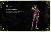 Saint Seiya film CG : Legend of Sanctuary - Page 3 AbswaveF
