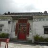 Hiking Tin Shui Wai - 頁 5 36KhD1Y9