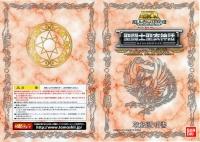 Phoenix Ikki God Cloth ~ Original Color Edition ~ AdrTgTKV