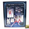 [Giugno 2012]Pegasus Seiya V2 EX - Pagina 28 AabRosVX