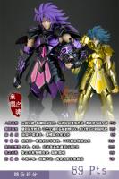 Gemini Saga Surplis EX BYnnq2j5
