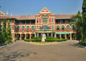 Basic Education High School No. 6 Botataung