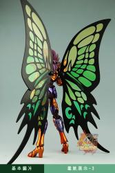 [Imagens] Myu de Papillon  AdrmuSmE
