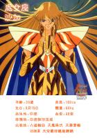 [Comentários] Saint Cloth Myth Ex - Shaka de Virgem. - Página 9 Abx6frnF