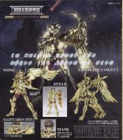 Sagittarius Aiolos Gold Cloth Aci7DgED