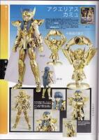Aquarius Camus Gold Cloth AdmS3J6h