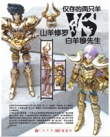 Aries Mu Gold Cloth AbqQwXsl