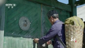 纪录片部落-纪录片从业者门户:CCTV-本草中国(全5集)/720P高清/国语内嵌中字