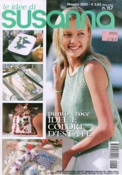 Как убрать целлюлит в домашних условиях - Женский 92