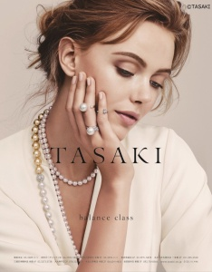 367c88094b72 Frida Gustavsson by Steven Pan for Tasaki Fall 2014 Ad Campaign