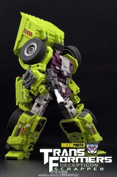 [Generation Toy] Produit Tiers - Jouet GT-01 Gravity Builder - aka Devastator/Dévastateur - Page 2 DqjhBEhj