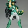 Dragon Shiryu V3 Final Version O.C.E.