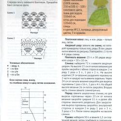 Ox62QEiR
