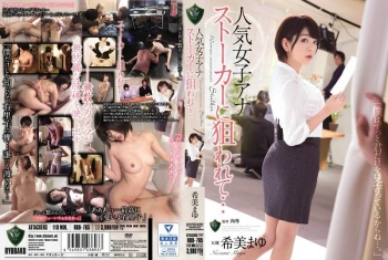 RBD-765 - Nozomi Mayu - Popular Female Anchor Targeted By A Stalker...