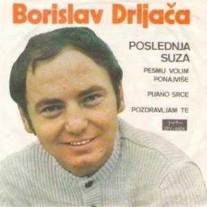 Bora Drljaca - Diskografija 5n8AOU6B