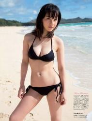 Nana Fanimura 2