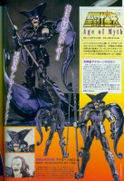 [Myth Cloth] Acheron Charon ~ Tamashii Web Shop (Février 2015) E9vGvzA4