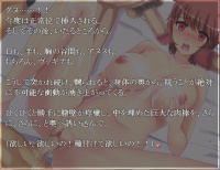 [Hentai Game] 夫娼婦髄 ~牝化夫が妻に貫かれる時~