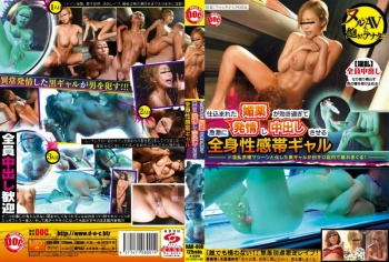 [HAR-008] Unknown - The Aphrodisiac She Took Worked Way Too Well And Now She's So Horny That My Creampie Turned This Gal's Whole Body Into An Erogenous Zone