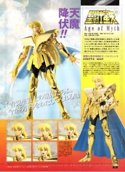 [Magazine] Figure Oh AcdN5mJP