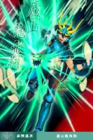 [Agosto 2013] Shiryu V2 EX - Pagina 5 AckPWPJI