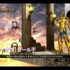 [Comentários] Game Saint Seiya Soldier's Souls - Página 2 Y6LnJwoS
