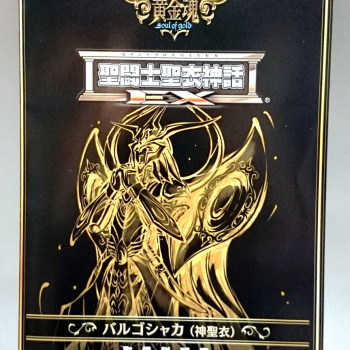 Galerie de la Vierge Soul of Gold (God Cloth) FnGQg6MM