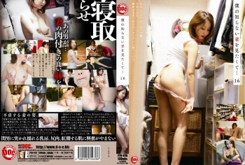 FTN-016 - Unknown - I Want to See the Other Side of My Wife So... 16