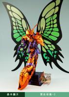 Papillon Myû Surplice - Page 2 AdpTriQa