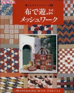 image hostПэчворк-схемы наглядно с фото,много,книга-Япония