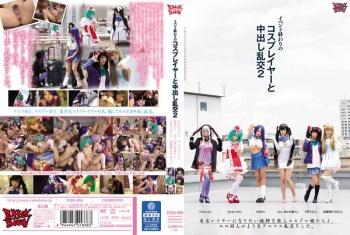 ZUKO-086 - Kanae Ruka, Makise Runa, Matsumoto Mei, Minami Riona, Rena Omori, Satou Mitsu - Creampie Orgy With Cosplayers After An Event 2