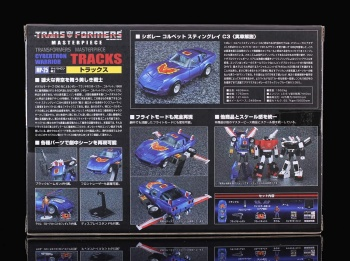 [Masterpiece] MP-25 Tracks/Le Sillage - Page 3 JyOkS07q