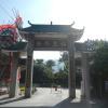八鄉元崗村 眾聖宮重修開光典禮 NhmNgJza