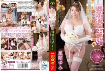VEC-227 - Kazama Yumi - My Mom's Second Marriage - She Married My Best Friend Yumi Kazama
