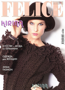 image hostВязаная женская одежда,журнал