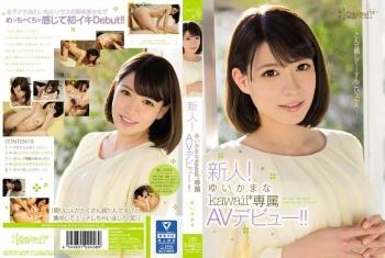 KAWD-705 - Yuika Mana - A Fresh Face! Yuikama Makes Her kawaii* AV Debut!!