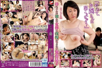 "VNDS-3182 - Amano Koyuki, Enjo Hitomi, Ohara Yoshie, Suzuki  Kae, Takemoto Izumi, Takeuchi Reiko - ""Stop, They Neighbors'll Hear!"" Ravenously Horny Son Can't Resist His Mother's Soft Feminine Flesh"
