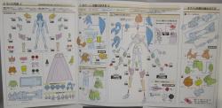 [Febbraio 2013]Saint Cloth Myth EX  Pisces Aphrodite - Pagina 22 Adni4dA9