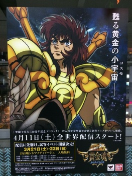 [Comentários] Saint Seiya - Soul of Gold - Página 6 V0I0zJvW