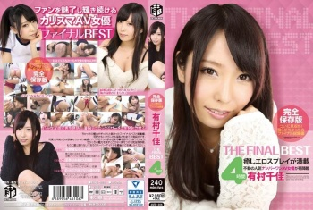 ASFB-206 - Arimura Chika - Chika Arimura The Final Best 4-Hours