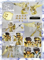 Pegasus Seiya God Cloth ~ Original Color Edition ~ AdkS7Bmv