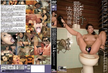 [CWM-234] Motomiya Anju - Filthy Toilet in Tokyo Anju Motomiya