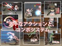 [Hentai RPG] FIGHTING GIRL MEI