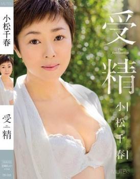 TEK-068 - 小松千春 - 受精